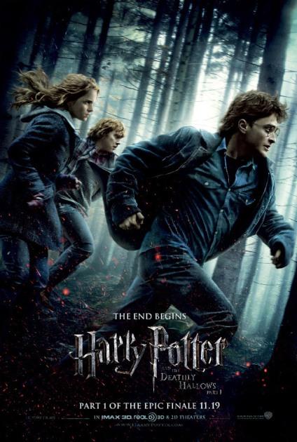 Harry-Potter-7-Part-1-Poster-US